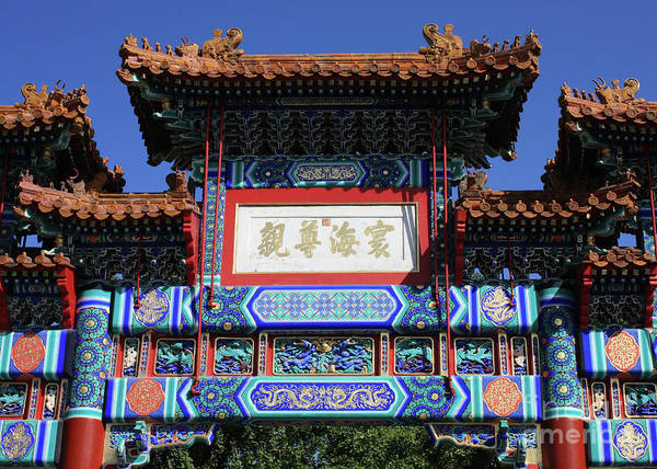 Photograph - Colorful Chinese Temple Gate by Carol Groenen