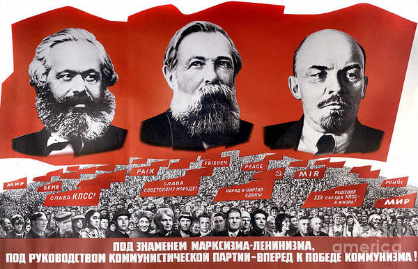 Wall Art - Drawing - Communist Vintage Poster Showing Marx, Engels, And Lenin by Russian School