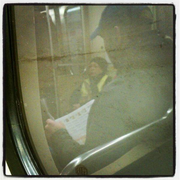 Photograph - Commuter Life 3 #chicago #train #travel by Tammy Winand