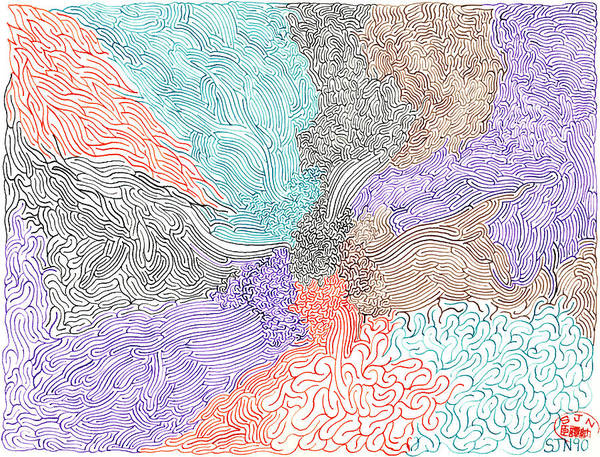 Drawing - Confluence by Steven Natanson