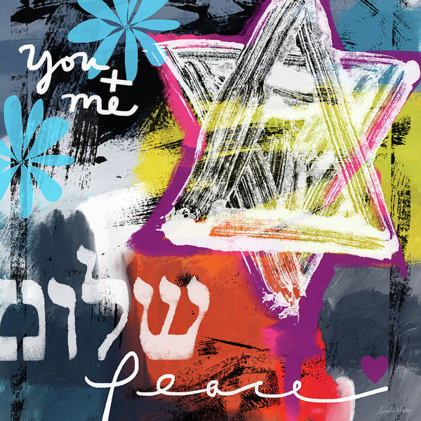 Family Room Mixed Media - Contemporary Peace Star- Judaic Art By Linda Woods by Linda Woods