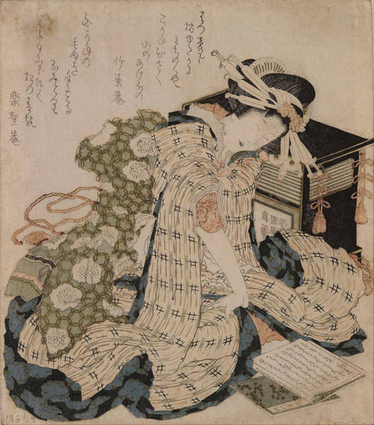 Painting - Courtesan Asleep by Katsushika Hokusai