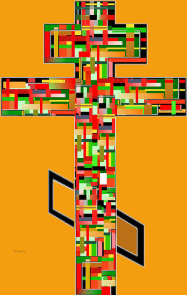 Painting - Cross No. 5 by Joe Dagher