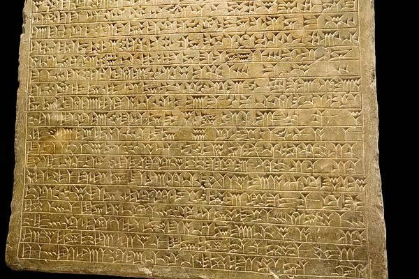 Written Language Photograph - Cuneiform Inscription by Sheila Terry