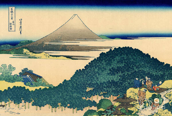 Wall Art - Painting - Cushion Pine At Aoyama, Edo, Circa 1830 by Hokusai