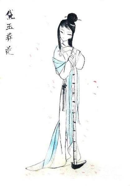 Daiyu Art Print