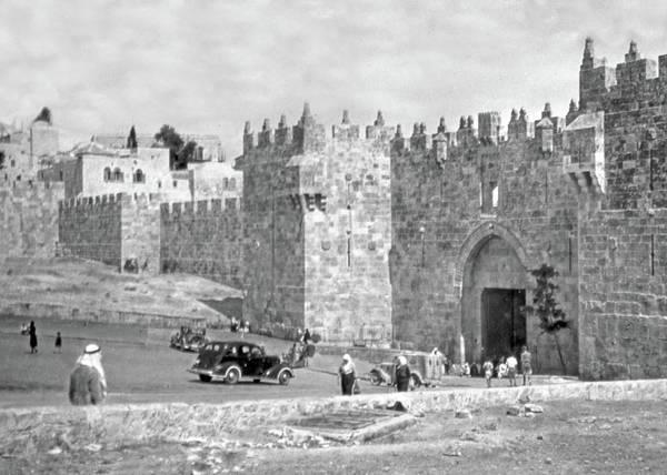 Damascus Photograph - Damascus Gate 1950 by Munir Alawi