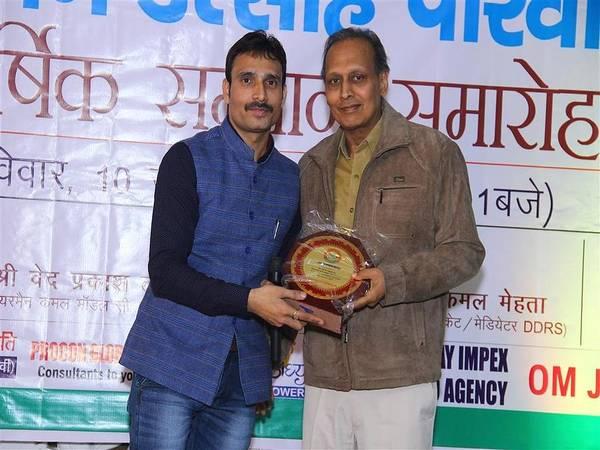 Membership Photograph - Delhi Press Club Membership by Delhi Press Club Membership