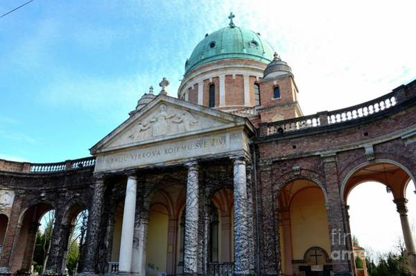 Photograph - Dome And Entrance Archway Frieze Mirogoj Cemetery Park Zagreb Croatia by Imran Ahmed