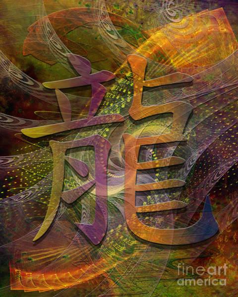 Kanji Digital Art - Dragon by John Beck