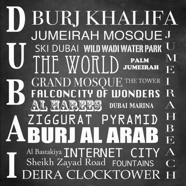 Mosque Digital Art - Dubai Famous Landmarks by Patricia Lintner