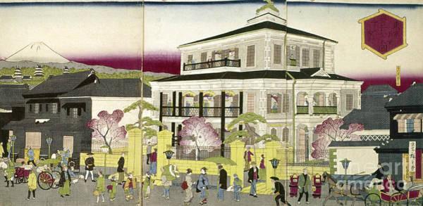 Photograph - Edo: Bank, C1873 by Granger