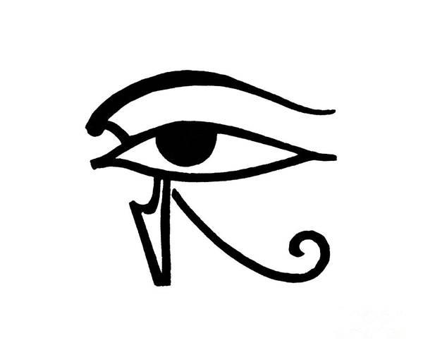 Digital Art - Egyptian Utchat by Granger
