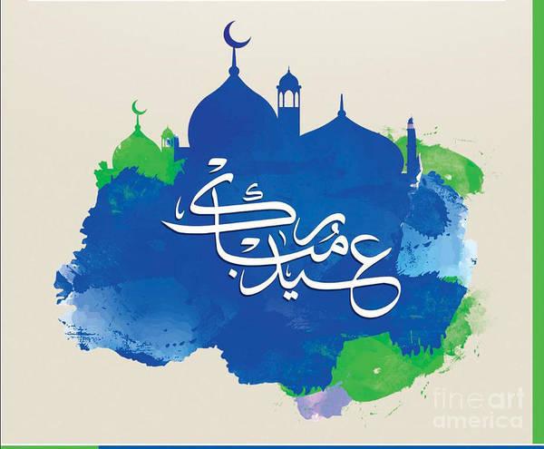 Digital Art - Eid Al-adha by Sajid Ch