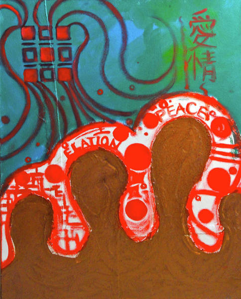 Mojo Painting - Elation Mantra by M Gregory