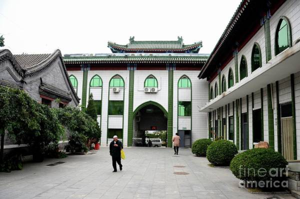 Photograph - Elderly Chinese Muslim Man Walks In Entrance Courtyard Of Mosque Beijing China by Imran Ahmed