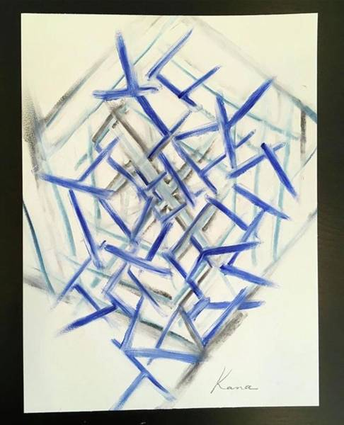 Drawing - Energy  by Kanako Kumamaru