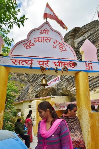 Photograph - Entry Gate To Vyasa's Cave - Badrinath India by Kim Bemis
