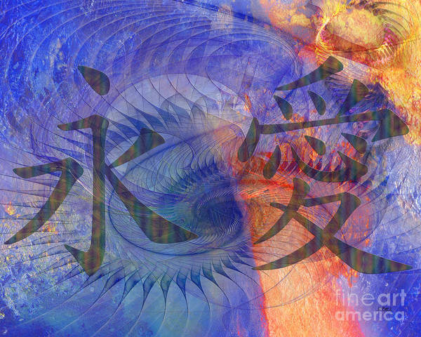 Kanji Digital Art - Eternal Love by John Beck