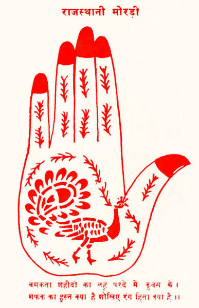 Thumb Painting - Example Of A Henna Design by Unknown