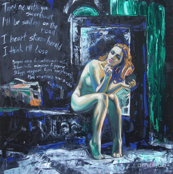 Ignatenko Painting - Expectancies by Sergey Ignatenko