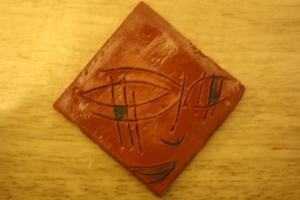 Ceramic Art - Eyes On You - Tile by Gloria Ssali