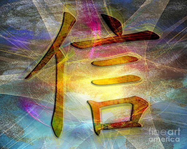 Kanji Digital Art - Faith by John Beck