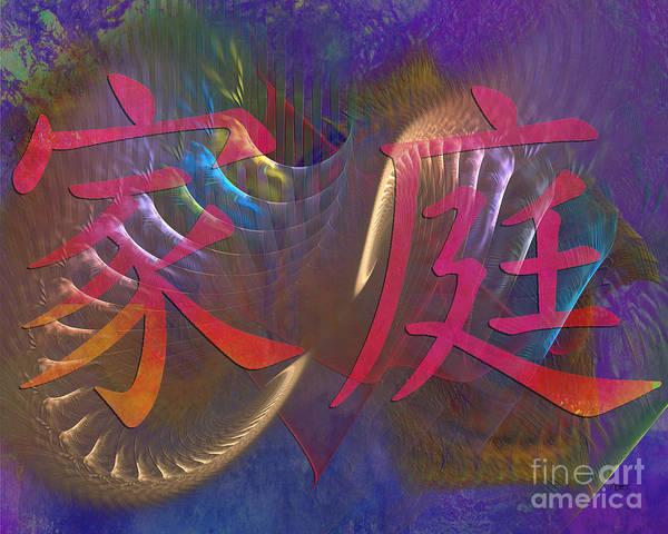 Kanji Digital Art - Family by John Beck