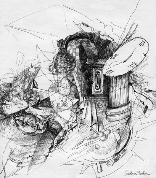 Salvador Dali Painting - Fantasy Drawing 3 by Svetlana Novikova