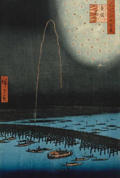 Woodblock Painting - Fireworks At Ryogoku by Hiroshige