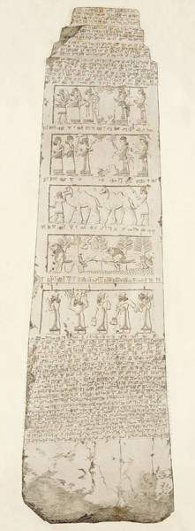 Cart Drawing - First Side Of Obelisk, Illustration From Monuments Of Nineveh by Austen Henry Layard