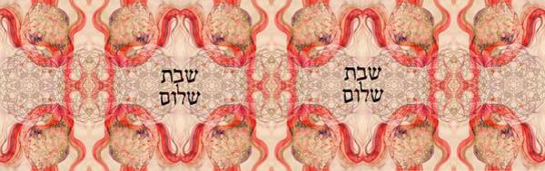 Wall Art - Digital Art - Fishes-shabat Shalom by Sandrine Kespi