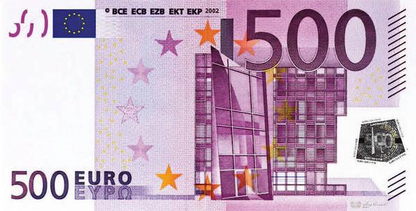 Digital Art - Five Hundred Euro Bill by Serge Averbukh