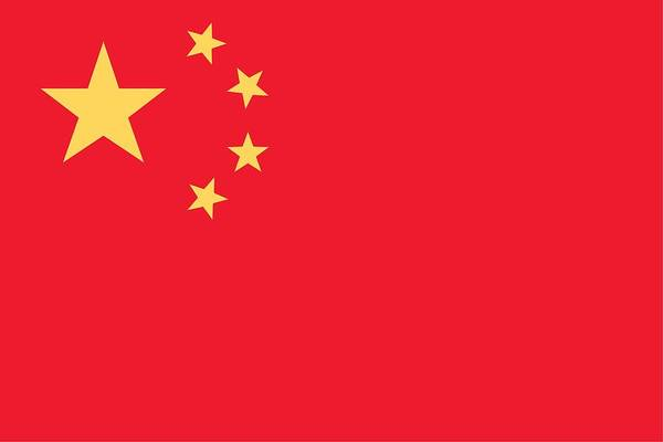 Painting - Flag Of China by Chinese School
