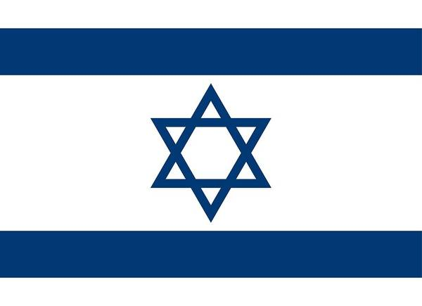 Painting - Flag Of Israel by Unknown