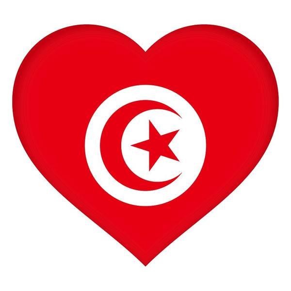 Tunisia Digital Art - Flag Of Tunisia Heart by Roy Pedersen