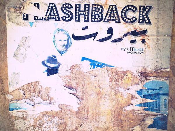 Arte Photograph - Flashback Beirut by Funkpix Photo Hunter