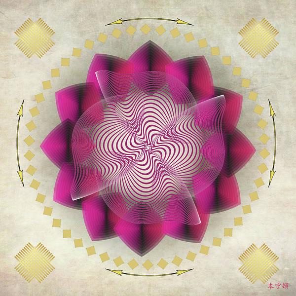 Digital Art - Fleuron Composition N0. 252 by Alan Bennington