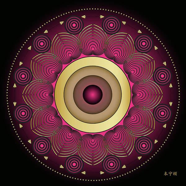 Digital Art - Fleuron Composition N0.230 by Alan Bennington