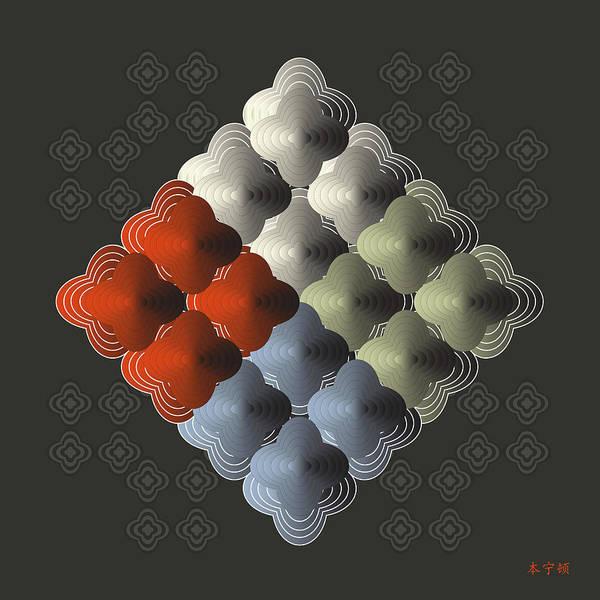 Digital Art - Fleuron Composition No. 176 by Alan Bennington