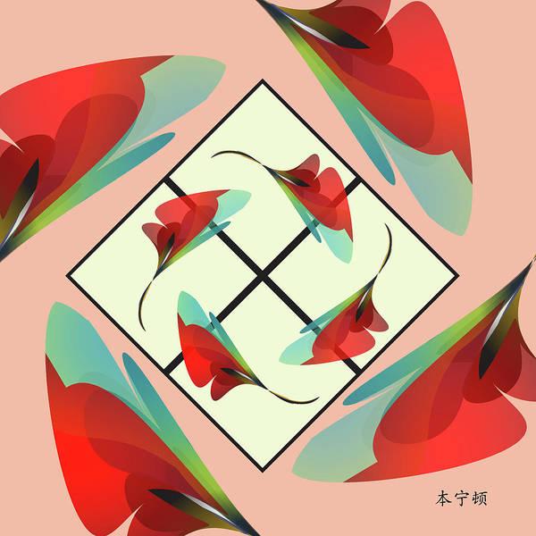 Digital Art - Fleuron Composition No. 177 by Alan Bennington