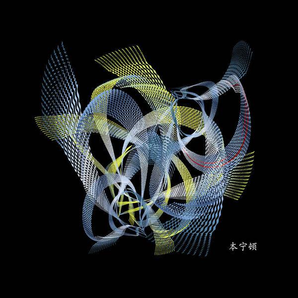 Digital Art - Fleuron Composition No. 179 by Alan Bennington