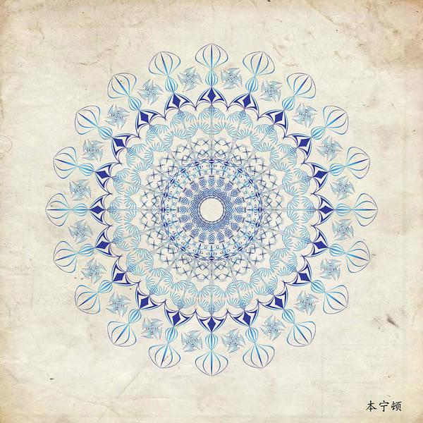Digital Art - Fleuron Composition No. 185 by Alan Bennington