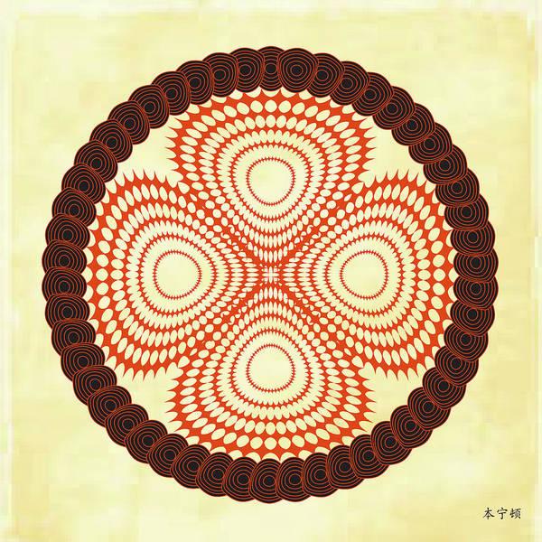 Digital Art - Fleuron Composition No. 187 by Alan Bennington