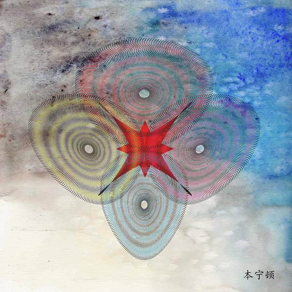 Digital Art - Fleuron Composition No. 194 by Alan Bennington