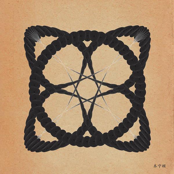 Digital Art - Fleuron Composition No. 195 by Alan Bennington