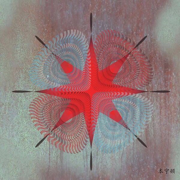 Digital Art - Fleuron Composition No. 196 by Alan Bennington
