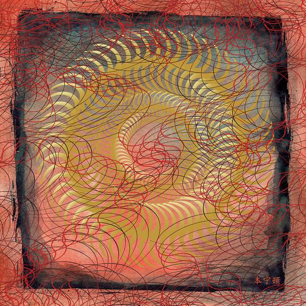 Digital Art - Fleuron Composition No. 198 by Alan Bennington