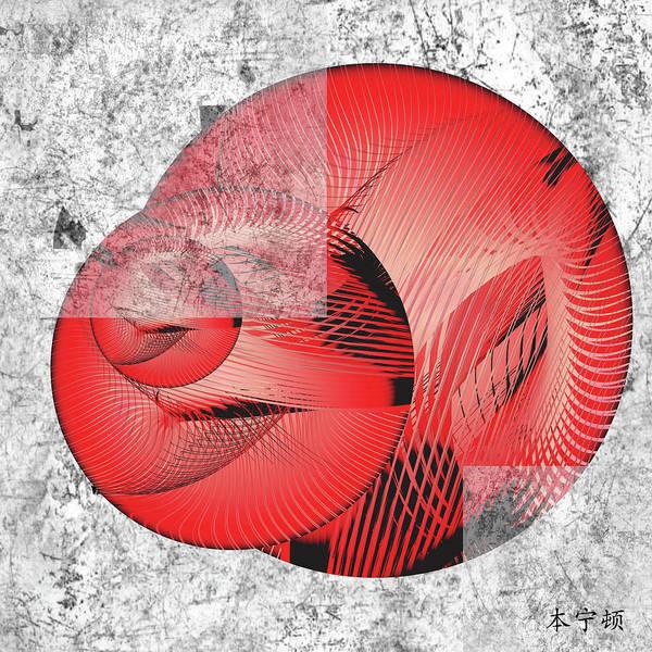 Digital Art - Fleuron  Composition No. 199 by Alan Bennington