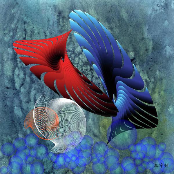 Digital Art - Fleuron Composition No. 207 by Alan Bennington